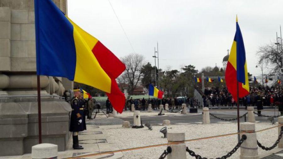 Închisoare pentru defăimarea IMNULUI și drapelului României
