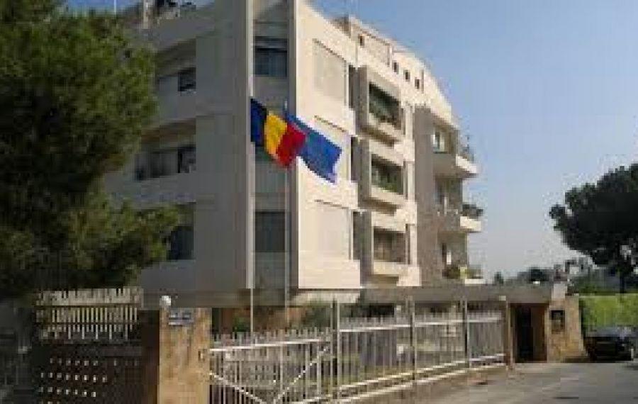 MAE: Ambasada României din Liban a fost afectată de explozia din Beirut