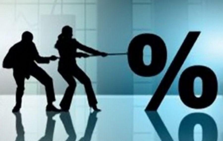 BNR a decis reducerea ratei dobânzii de politică monetară