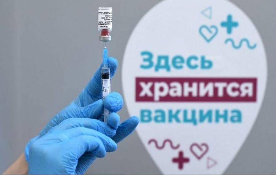 Rusia a început producția celui de-al doilea VACCIN ANTI-COVID