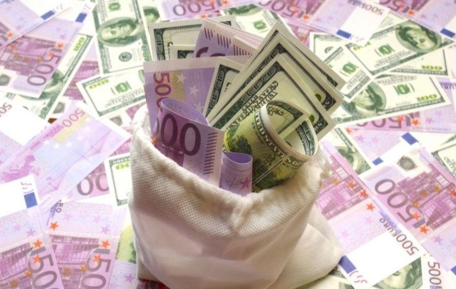 Adoptarea monedei EURO, amânată din nou. Care sunt motivele