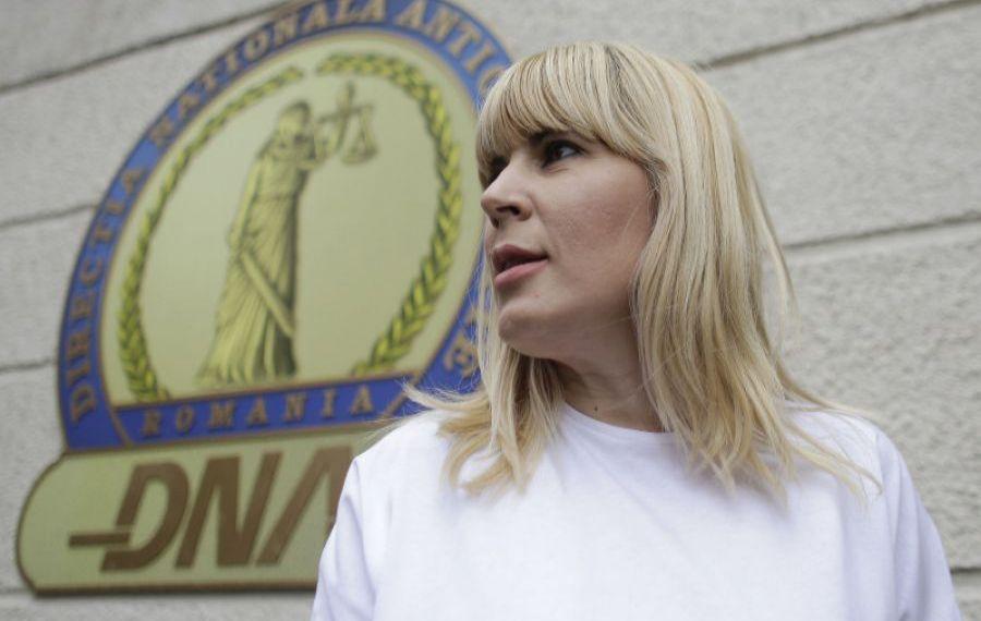 DNA cere pedeapsă maximă pentru Elena Udrea și Ioana Băsescu. Care sunt acuzațiile