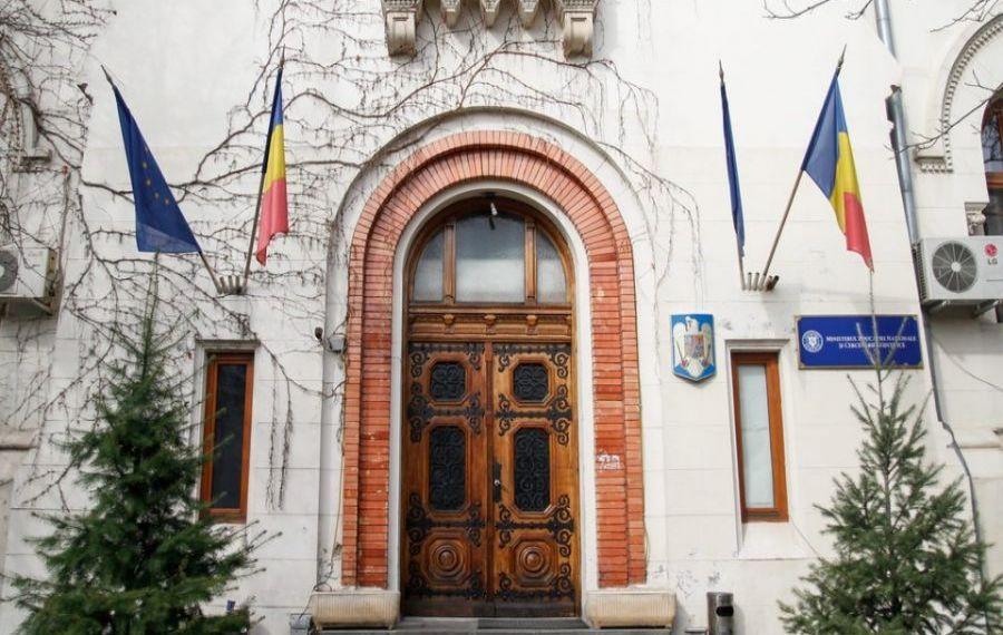 """Peste 150 de ONG-uri cer Ministerului Educației dezbaterea publică a programului de implementare a proiectului """"România Educată"""""""