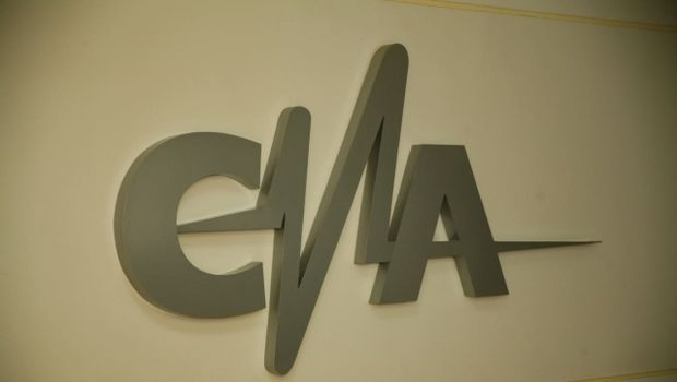 CNA lansează dezbateri