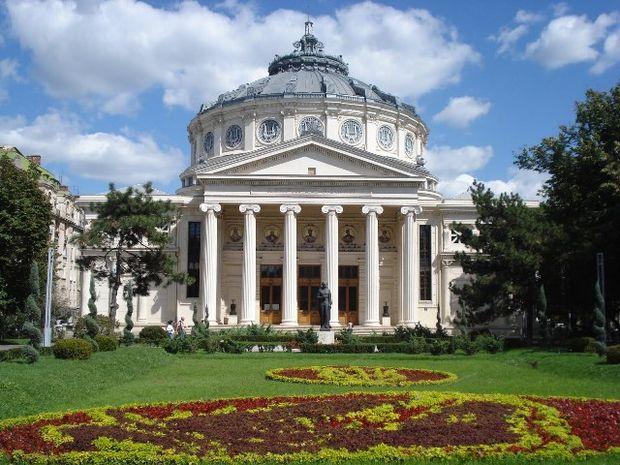 125 de ani de la inaugurarea Ateneului Român: Spectacol aniversar
