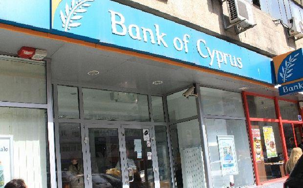Bank of Cyprus România are un cumpărător