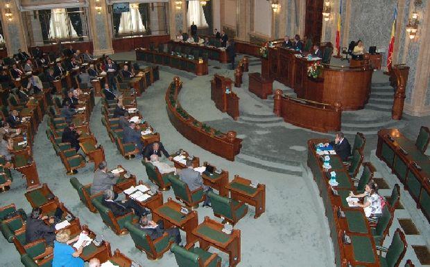 Senat: Interceptări anunţate