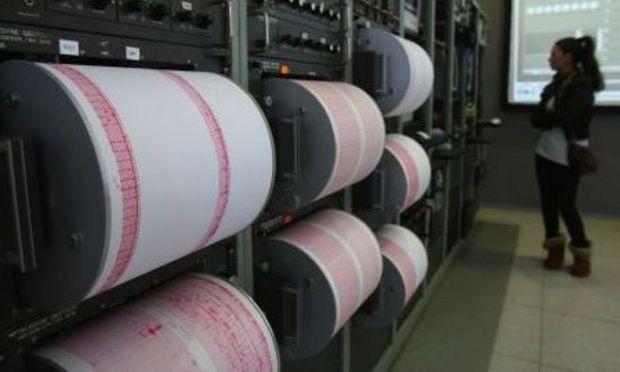 Vrancea: Cutremur cu magnitudinea de 3,8 grade pe scara Richter