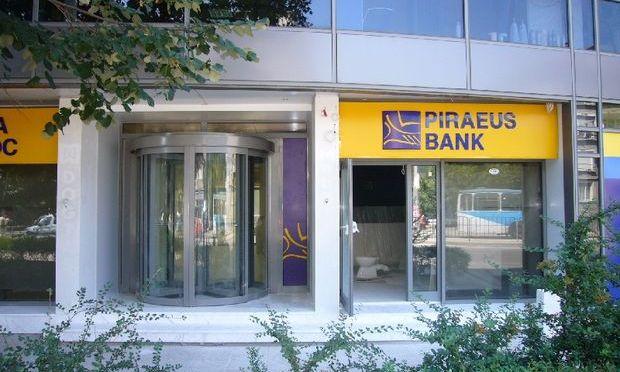 ATE-Piraeus Bank. Transfer de clienţi